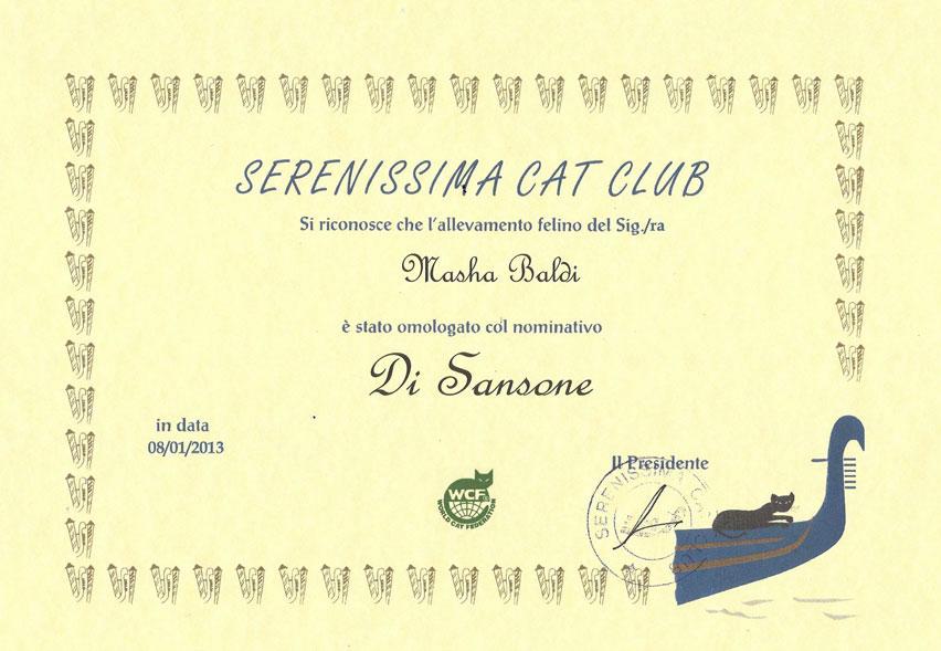Serenissima Cat Club